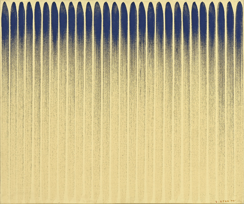 Art Central - Lee Ufan, From Line, 1979, Mineral pigment and oil (GALLERY HYUNDAI, Korea)