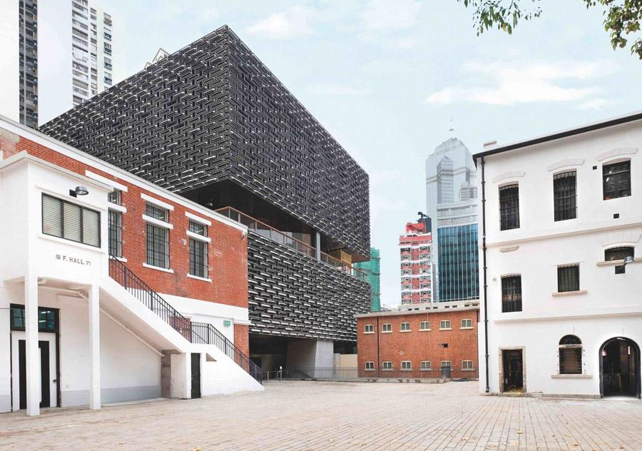 The Tai Kwun Centre for Heritage and Arts