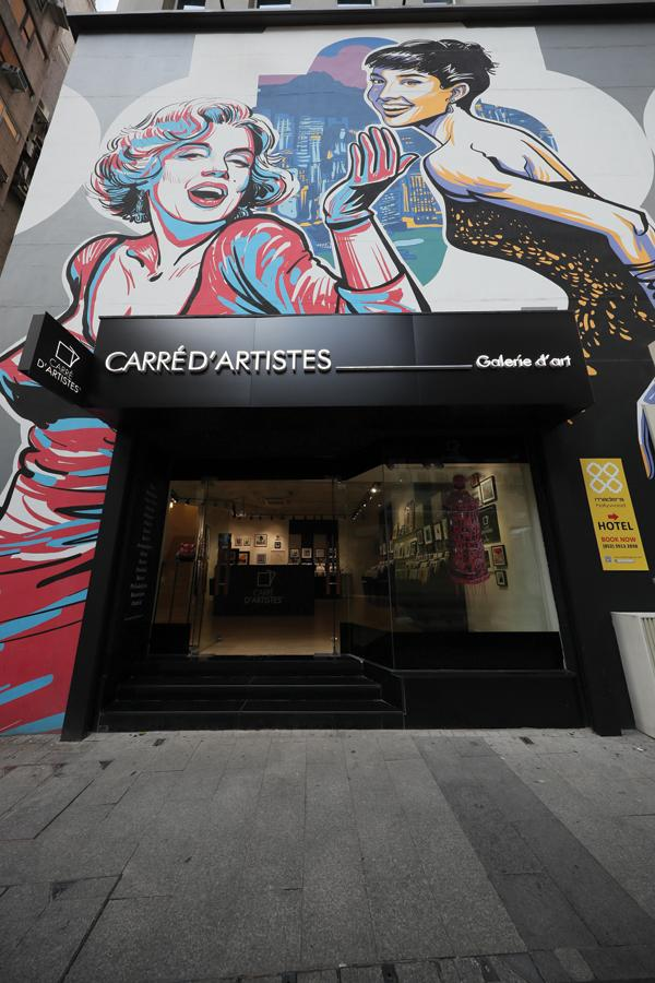 The exterior of Carré d'artistes on Hollywood Road