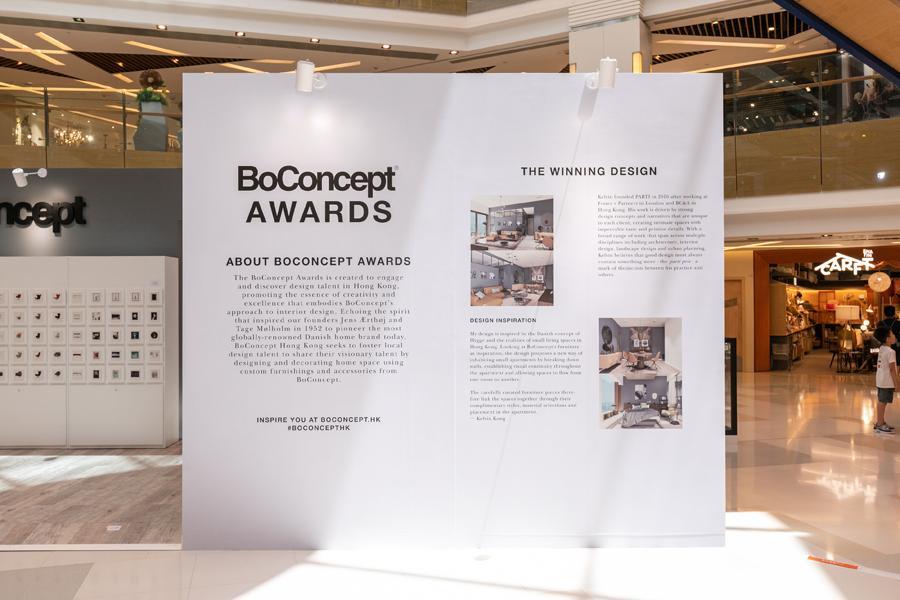 The inaugural BoConcept Awards drew an overwhelming response from homegrown creative talents